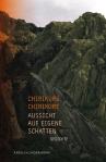 110503_CHIRIKURE_Cover.indd